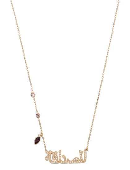 Sjc Swa Symbol-Necklace Friend Cry/Ayst/Gos