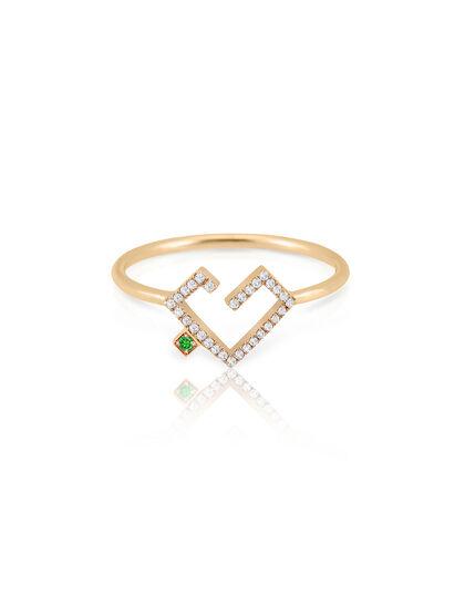 Hubb Ring Extra Small Diamond Pave Emerald Dot