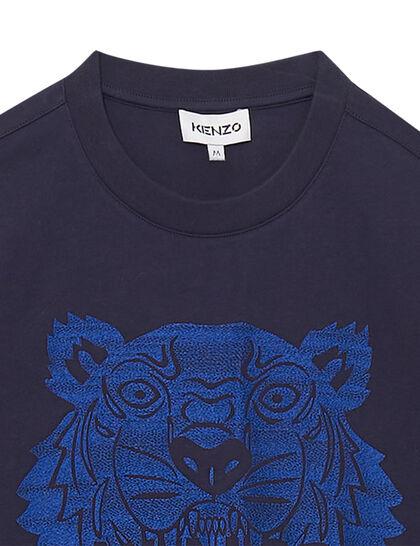 Light Tiger Oversize T-Shirt