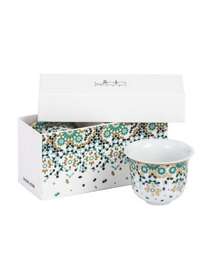Sis Gift Box Of 2 Mirrors Arabic Coffee Cups - Emerald Green