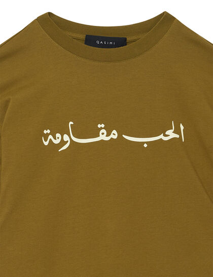 Love Is Resistance Oversized