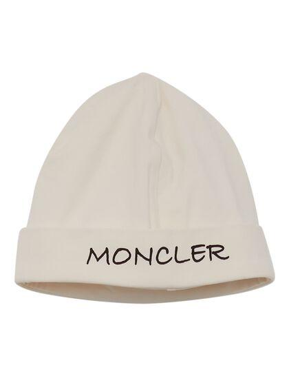 Rumper Hat