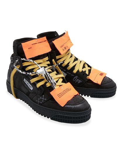 Off Court Sneaker Black Black