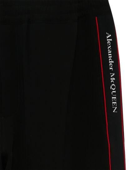 Logo Jacquard Sweatpants