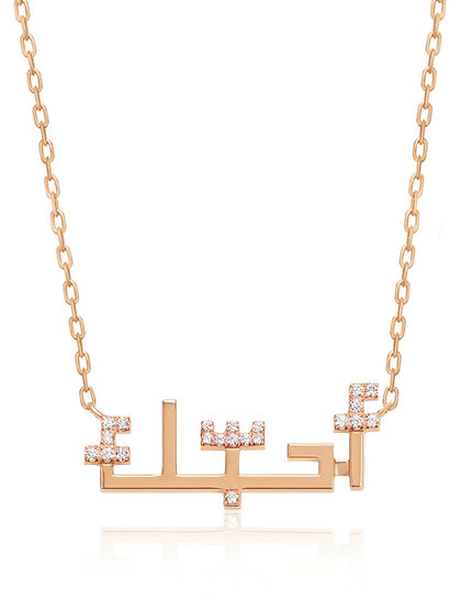 Ahubbik Necklace Small Gold With Diamond Dots