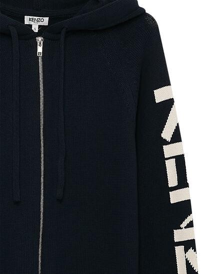 Kenzo Sport Hooded Cardigan