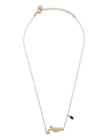 Sjc Swa Symbol-Necklace Love Cry/Emrd/Gos