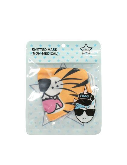 Tiger Face Printed Face Mask