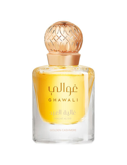 Ghaliat Al Eid Golden Cashmere Set