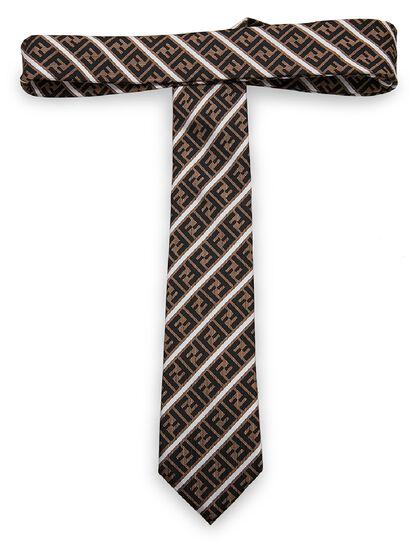 Logo White Stripes Necktie - Brown