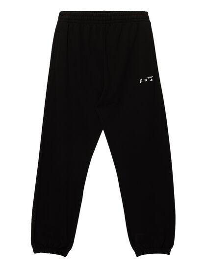 Ow Logo Slim Sweatpant Black White