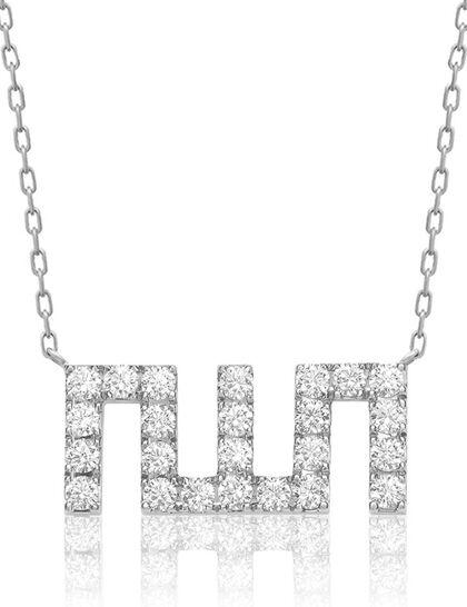 Allah Necklace Small Full Diamond