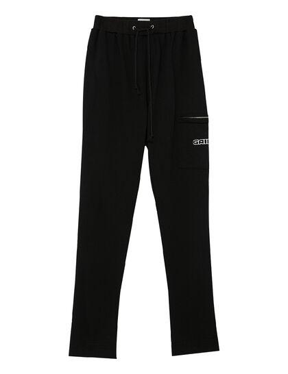 Night Drive Sweatpants