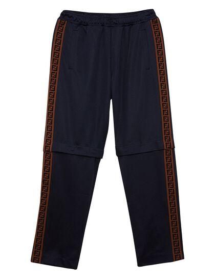 Logo Band Detachable Trousers