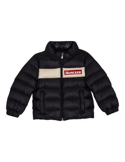 Padded Nylon Light Jacket