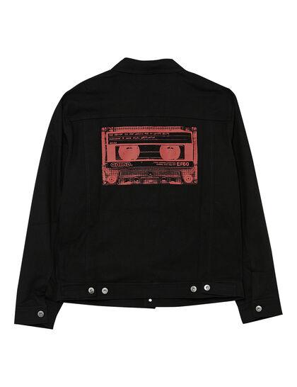 Night Drive Tape Jacket