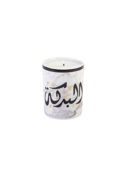 Sis Diwani Rose Oud Candle (60g)