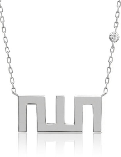 Allah Necklace Small Solid With 1 Diamond
