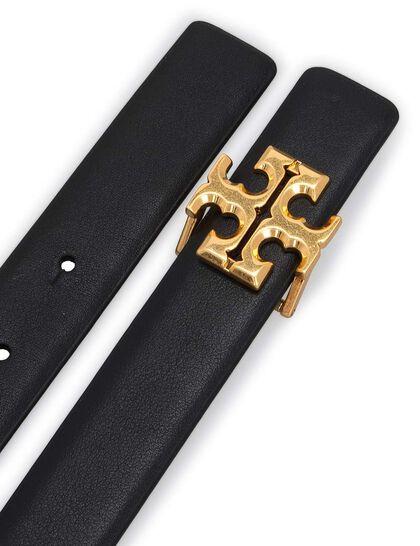 """1"""" Kira Logo Belt"""