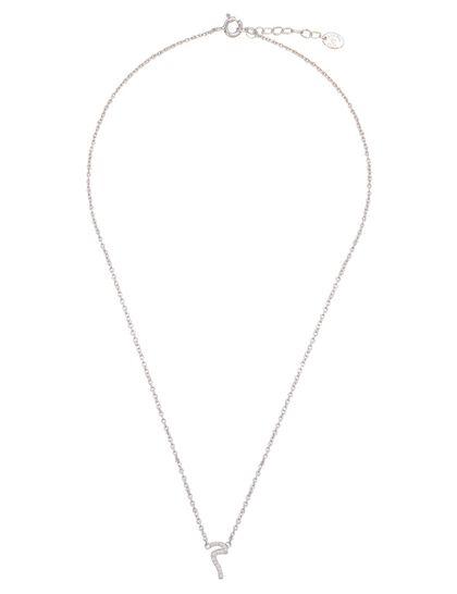 Arabic Letter Meem Necklace