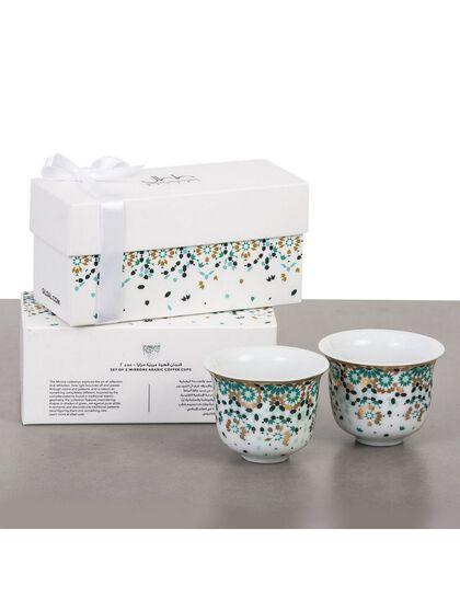 Sis Gift Box Of 2 Mirrors Arabic Coffee Cups - Emerald Green