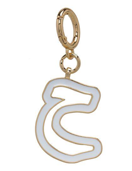 Arabic Letter Bag Charm